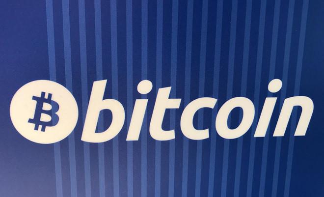 Xuất hiện quỹ ETF bitcoin